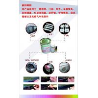 Wholesale Replace 3M 94/3M K-520/ 3M 4298 Tape Primer for Car Door Handle, Light shade from china suppliers