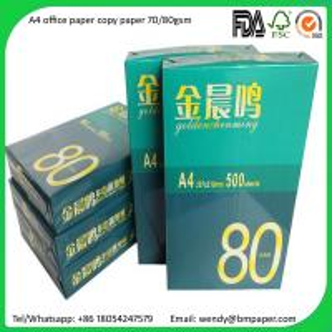 a4 copier paper cheapest Paperline copy paper a4 80gsm manufacturer in china cheap copier papers, double a4 paper size, laser paper a4 a3, paper supplier, double a paper, wholesale copy.