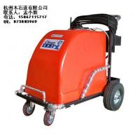 mobile car wash machine