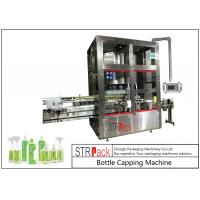 Wholesale Rotary Shampoo Bottle Capping Machine For Inserter / Trigger Spray Pump Cap from china suppliers