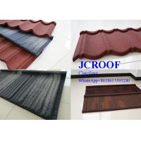 Wholesale High strength  homate roof tile Corrugated Metal Roofing Sheets with samples free from china suppliers