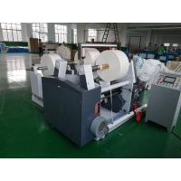 Quality High speed strip splitter with center surface coiling cutting machine for sale