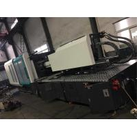 Wholesale High Power Plastic Injection Molding Machine For Plastic Chairs Good Stability from china suppliers