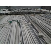 Wholesale Boiler used 310S stainless steel seamless tube , 300 series stainless steel pipe from china suppliers