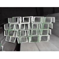 Wholesale 301 stainless steel channel bars , grade 301 SS u channel bar from china suppliers