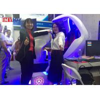 Wholesale Electric Cylinder Virtual Reality Driving Simulator With Deepoon VR Glasses And Interactive Games from china suppliers