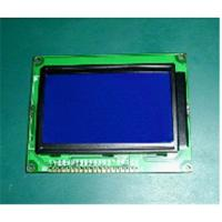 Buy cheap wholesale hot Character LCD 20X4 in stock! from wholesalers