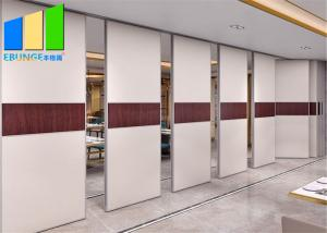 Wholesale Meeting Room MDF Sound Proof Separation Folding Movable Partition Walls from china suppliers