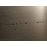 Wholesale S32205 Duplex 50mm Thickness Stainless Steel Plates from china suppliers