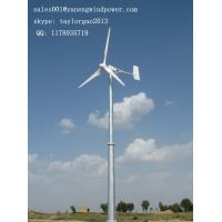 Wind Energy System 300w 60kw Horizontal Axis Wind Turbine