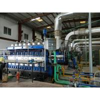 Wholesale High Efficiency HFO Fired Power Plant Open Type 3 Phase Generator Set from china suppliers