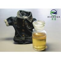 Wholesale Textile Industry Alpha Amylase Enzyme For Denim Fabric Desizing Treatment from china suppliers