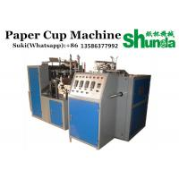 Wholesale High Automation Disposable Cup Making Machine Durable Three Phase from china suppliers