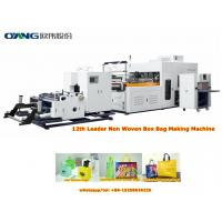 Buy cheap 2019 Latest New Leader Non Woven Box Bag Making Machine 100pcs/min from wholesalers