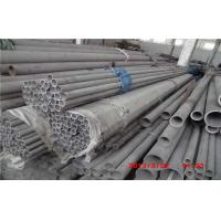 Wholesale Cold drawn 304 stainless steel seamless tube SCH10-SCH160 thickness from china suppliers