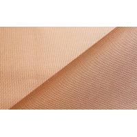 Wholesale High Tenacity Brown Dipped EP Fabric For Rubber Conveyor Belt Making from china suppliers