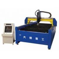 Wholesale CNC2TableType Precision Plasma Cutting Machine from china suppliers
