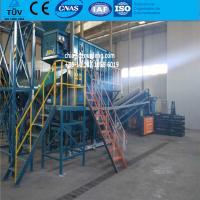 Buy cheap MSW City Garbage Municipal Waste Sorting Machine from wholesalers
