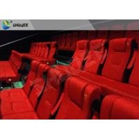 China Film Projector 3D Cinema System With Plastic Cloth Cover Chair 100 People on sale