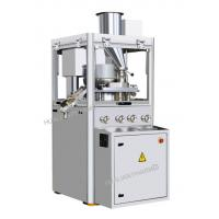 Wholesale Industry Automatic Tablet Press Machine / Cosmetic Powder Compacting Press from china suppliers