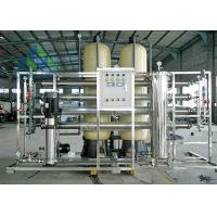 Wholesale RO System Automatic Control Salt Water Treatment Plant For Plastic Recycling from china suppliers