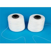 Wholesale High Strength Spun Polyester Sewing Thread 12/5 Bag Closing Thread For Woven Bag from china suppliers