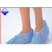 Wholesale Antimicrobial PP SpunBonded Non Woven Fabric For Disposable Slipper / Shoe Cover from china suppliers