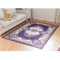 Wholesale Contemporary Persian Rugs Bedroom , Persian Style Area Rugs No Static from china suppliers