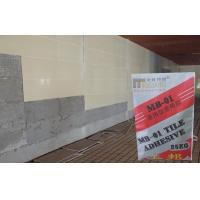 Wholesale Eco Friendly Floor Mosaic Tile Adhesive , Strong Ceramic Floor Tile Adhesive from china suppliers