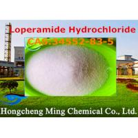 Wholesale Loperamide Hydrochloride Digestive System Long Acting Anti - Diarrhea Medicine CAS 34552-83-5 from china suppliers