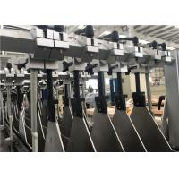 Wholesale Full automatic can Packaging Machine / fruit juice  / beer from china suppliers