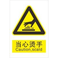 China heat resistant labels stickers on sale