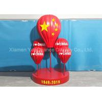 Wholesale National Day Decorative Fiberglass Balloons In Chinese Style Red Color from china suppliers