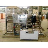 Wholesale Complete RO Drinking Water Purifier System (RO-3T) from china suppliers