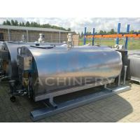 Wholesale 1500L Sanitary U Shape Milk Cooler with 8.5kVA Cooling Capacity (ACE-ZNLG-U1) from china suppliers