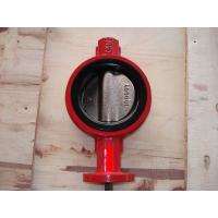 Wholesale High quality GGG50 / CF8 / CF8M Wafer Butterfly Valve One Shaft Without Pin from china suppliers