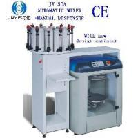Paint tinting equipment popular paint tinting equipment for Paint tinting machine