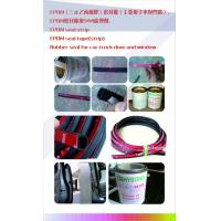 Wholesale Similar 3M 94/3M K-520/ 3M 4298 Adhesion Promoter for EPDM car seal strip from china suppliers