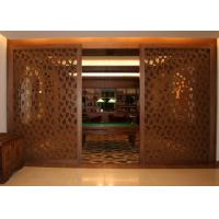 Buy cheap Stylish Simple Decorative Privacy Panels , Waterproof Decorative Metal Sheets from wholesalers