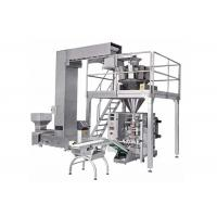 China Multi Functional Seed / Candy / Pet Food Packing Machine 5-55 Bags/Min on sale