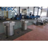 China Low Alloy Steel Forging Machine Parts , Abrasion Resistant Drop Forged Parts on sale