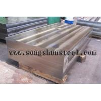 Wholesale Hot rolled h13 alloy steel plate from china suppliers