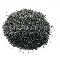 Wholesale 80-90°C Middle Temperature Coal Tar Pitch For Electrode Aluminium Binder Waterproof from china suppliers