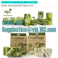 Wholesale pet products, pet bag, litter bags, poop bags, pet supplies, clean up, tidy bag, dog waste from china suppliers