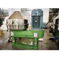Wholesale Potato Starch Centrifugal Separators Machine 30 Nozzles Disc Stack SS 304 from china suppliers