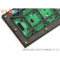 Wholesale Full Color P8 Outdoor Outdoor  CE Certified Fixed LED Display Simple Steel Cabinet , from china suppliers