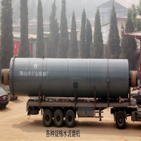 Wholesale ISO9001 Certificate Cement Mill Equipment Dry Type Ball Grinder Machine from china suppliers