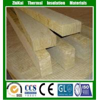 Wholesale Waterproof Rockwool Cubes from china suppliers