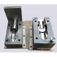 Wholesale Apg Epoxy Mould Apg Mold For Apg Processing  Compression Mold Composite Insulator,Sf6 Shell,Apg Technology Mold from china suppliers