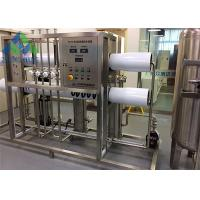 Wholesale Eco Friendly Boiler Feed Water Treatment System With Low Power Consumption from china suppliers